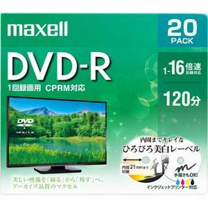 マクセル DRD120WPE.20S 16倍速対応DVD-R 20枚パ...