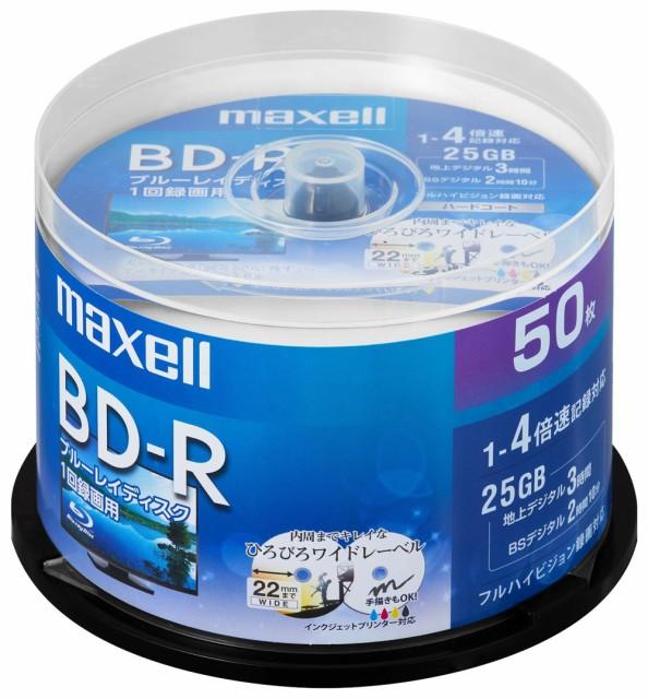 マクセル BRV25WPE.50SP 4倍速対応BD-R 50枚パッ...