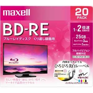 マクセル BEV25WPE.20S 2倍速対応BD-RE 20枚パッ...