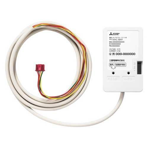 三菱 MAC-884IF 無線LANアダプター(スマートフォン用)MITSUBISHI[MAC884IF]【返品種別A】