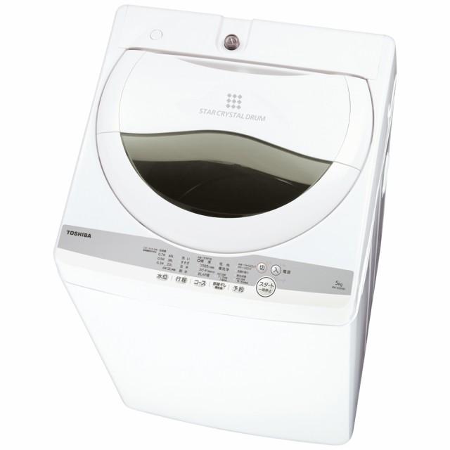 東芝 AW-5G9-W 5.0kg 全自動洗濯機 グランホワイトTOSHIBA[AW5G9W] 返品種別A