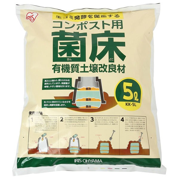 アイリスオーヤマ KK-5L コンポスト用菌床 (5L)[K...