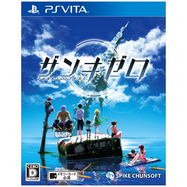 【特典付】【PS Vita】ザンキゼロ VLJS-8007 PSV ザンキゼロ【返品種別B】