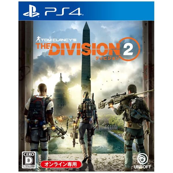 【PS4】ディビジョン2(オンライン専用)【返品種...