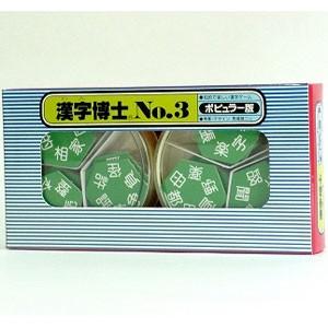 奥野かるた店 漢字博士No.3 【返品種別B】
