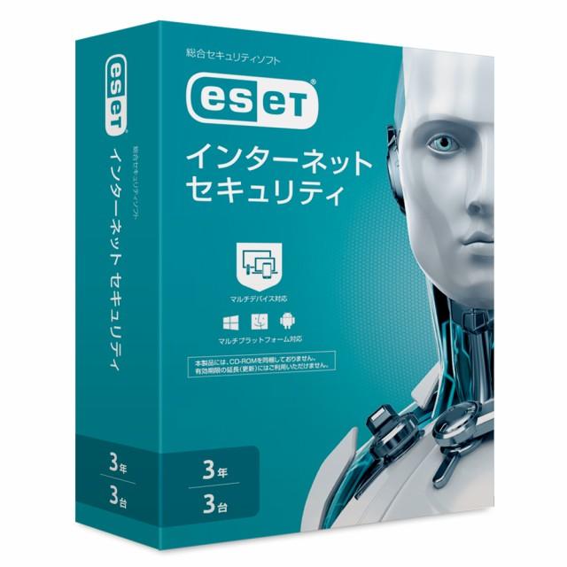 キヤノンITソリューションズ ESET インターネット...