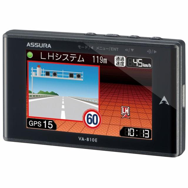 セルスター VA-810E GPS内蔵 レーダー探知機CELLSTAR ASSURA(アシュラ)[VA810E]【返品種別A】