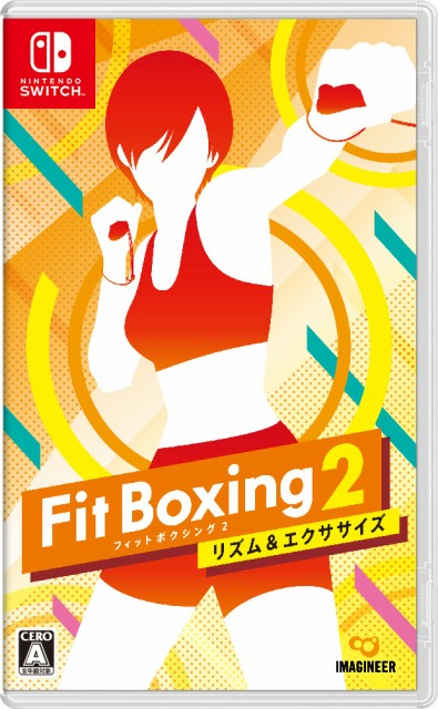 【Switch】Fit Boxing 2 -リズム&エクササイズ-...