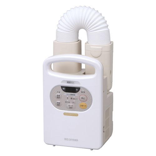 アイリスオーヤマ KFK-C2-WP ふとん乾燥機 パールホワイトIRIS カラリエ[KFKC2WP]【返品種別A】