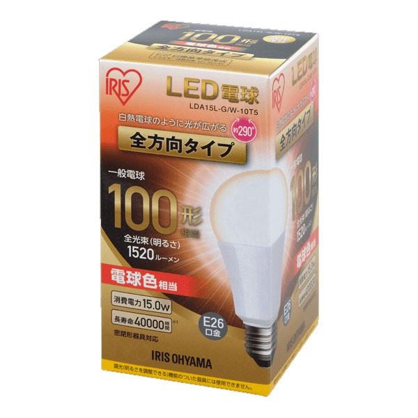 アイリスオーヤマ LED電球 一般電球形 1520lm(電...