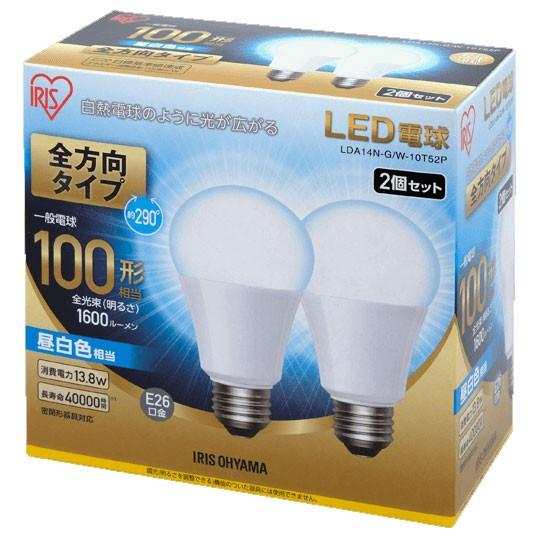 アイリスオーヤマ LED電球 一般電球形 1600lm(昼...