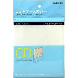 ナガオカ TS-502-3 CD用Pケースカバー 30枚入NAGA...
