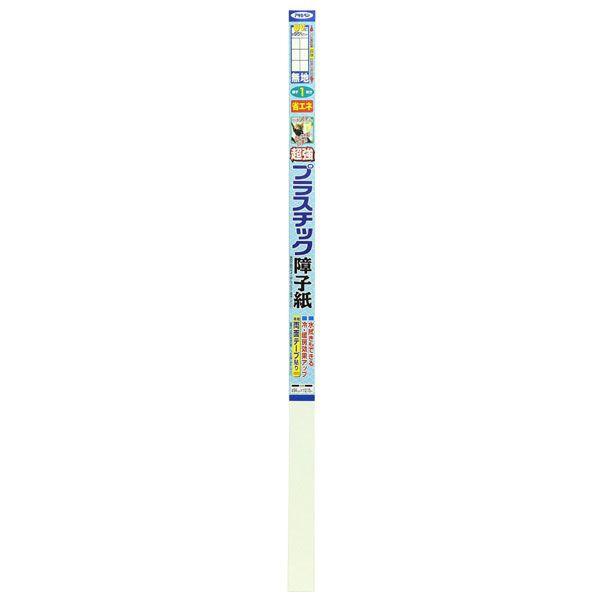 アサヒペン 9015052 超強プラスチック障子紙 無地...
