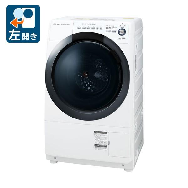 シャープ 7.0kg ドラム式洗濯乾燥機【左開き】ホワイト系 SHARP プラズマクラスター洗濯乾燥機 コンパクトドラム ES-S7D-WL【返品種別A】