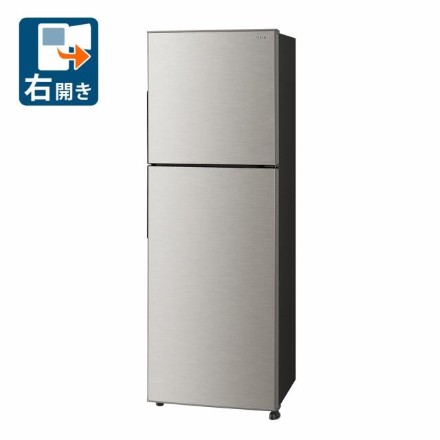 シャープ SJ-D23F-S 225L 2ドア冷蔵庫(シルバー系)【右開き】SHARP[SJD23FS]【返品種別A】