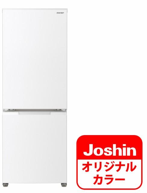 シャープ SJ-D18GJ-W 179L 2ドア冷蔵庫(ホワイト系)SHARP SJ-D18G-W のJoshinオリジナルモデル[SJD18GJW]【返品種別A】
