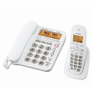 シャープ JD-G32CL デジタルコードレス電話機(子...