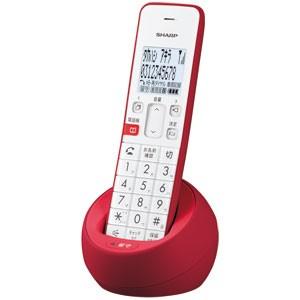 シャープ JD-S08CL-R デジタルコードレス電話機 子機1台付き(レッド系)SHARP[JDS08CLR]【返品種別A】