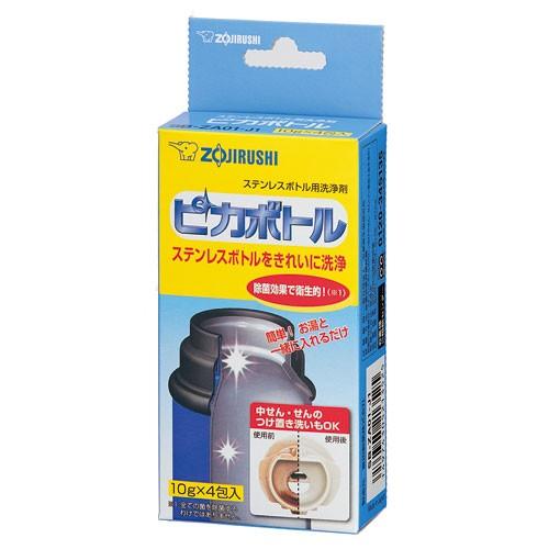 象印 SB-ZA01-J1 ステンレスボトル用洗浄剤ピカボトル[SBZA01J1]【返品種別A】