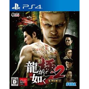 【デジタル特典付】【PS4】龍が如く極2(通常版)...