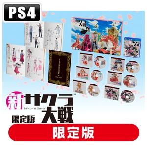 【封入特典付】【PS4】新サクラ大戦 初回限定版【...