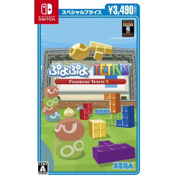 【Switch】ぷよぷよテトリスS スペシャルプライス...