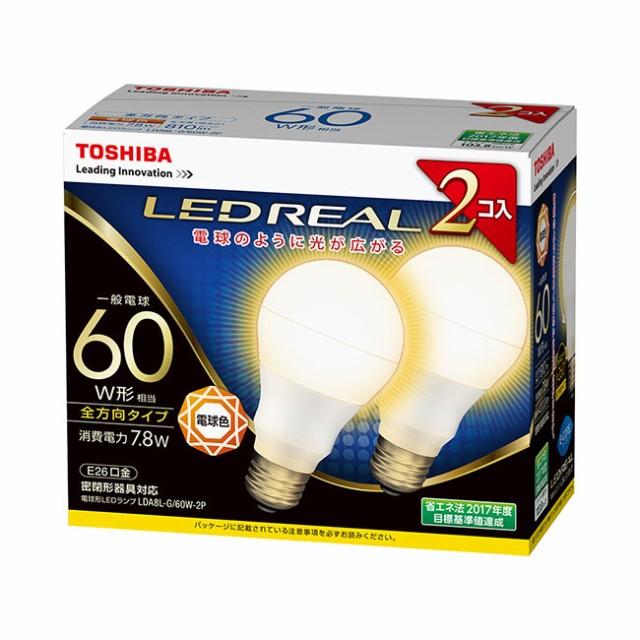 東芝 LED電球 一般電球形 810lm(電球色相当)【2個セット】 TOSHIBA E-CORE(イー・コア)全方向タイプ LDA8L-G/60W-2P【返品種別A】