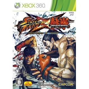 【Xbox 360】STREET FIGHTER X 鉄拳(通常版) JES1-00213ストリートファイター【返品種別B】