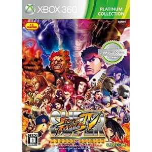 【Xbox 360】スーパーストリートファイターIV アーケードエディション プラチナコレクション【返品種別B】