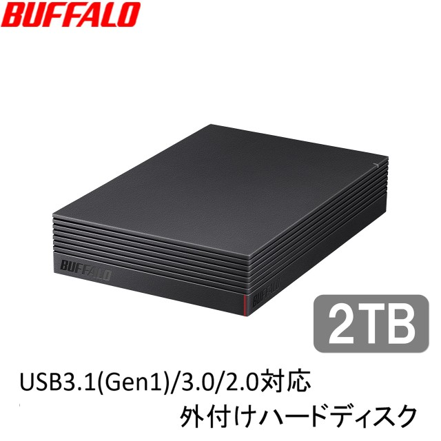 バッファロー HD-LD2.0U3-BKA USB3.1(Gen1)/3.0...