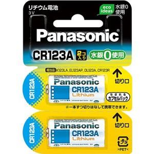 パナソニック CR-123AW/2P カメラ用リチウム電池...