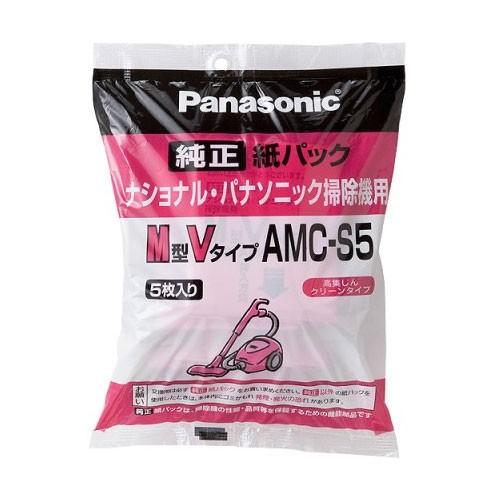 パナソニック AMC-S5 クリーナー用 純正紙パック...