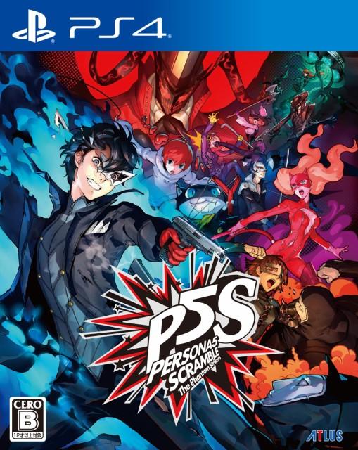【封入特典付】【PS4】ペルソナ5 スクランブル ...