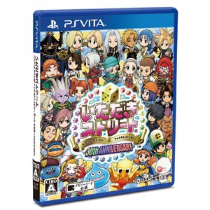 【PS Vita】いただきストリート ドラゴンクエス...