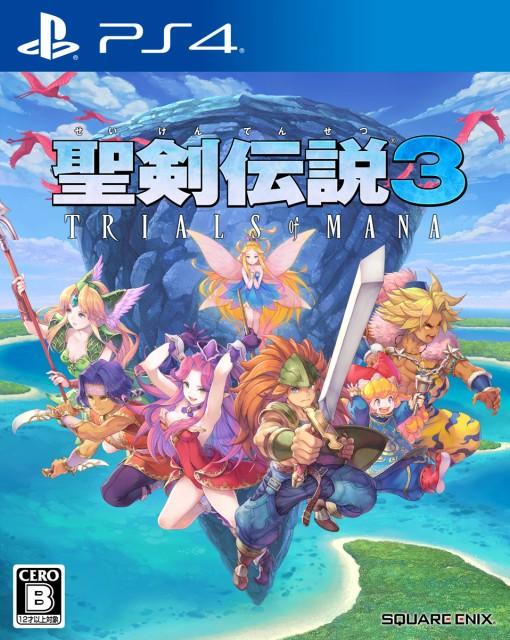【封入特典付】【PS4】聖剣伝説3 トライアルズ オ...