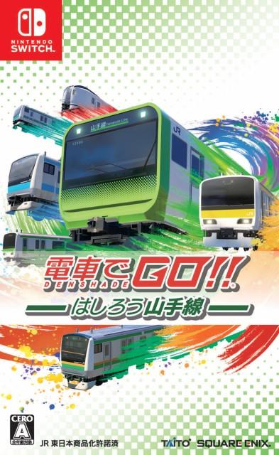 【特典付】【Switch】電車でGO! !  はしろう...