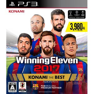 【PS3】ウイニングイレブン2017 KONAMI THE BESTウイイレ VT087-J2 PS3ウイニングイレブン2017BEST【返品種別B】