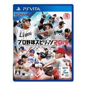 【PS Vita】プロ野球スピリッツ2019【返品種別B】