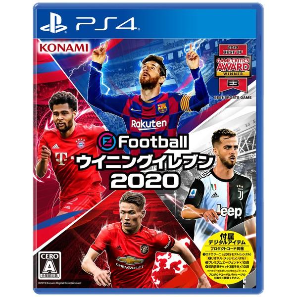 【PS4】eFootball ウイニングイレブン 2020【返...