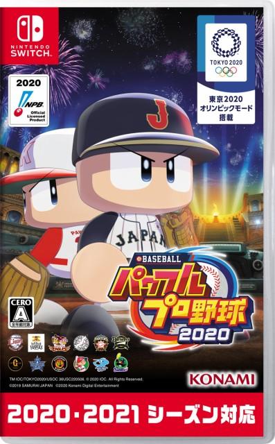 【Switch】eBASEBALL パワフルプロ野球2020【返品...