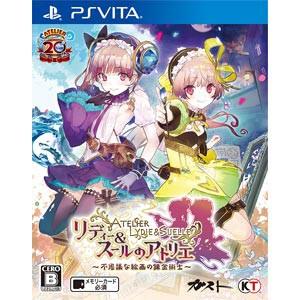 【PS Vita】リディー&スールのアトリエ 〜不思議...