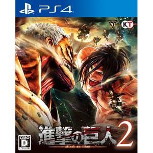 【PS4】進撃の巨人 2(通常版)進撃の巨人2 PLJM-...