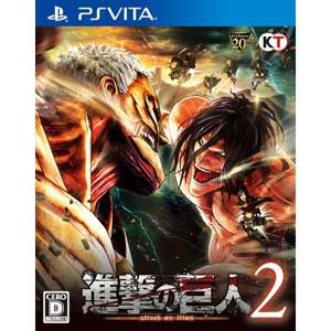 【PS Vita】進撃の巨人 2(通常版)進撃の巨人2 V...