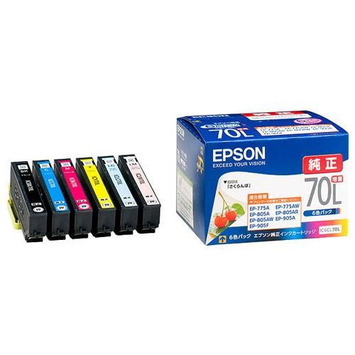 エプソン IC6CL70L 純正インクカートリッジ(6色セット・増量)[IC6CL70L]【返品種別A】