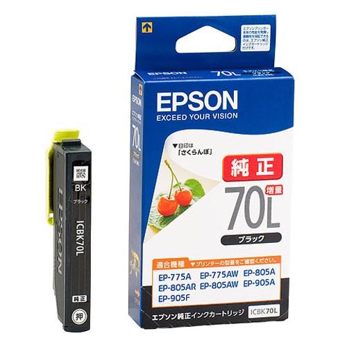 エプソン ICBK70L 純正インクカートリッジ (ブラ...