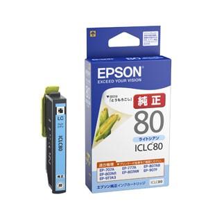 エプソン ICLC80 純正インクカートリッジ(ライト...