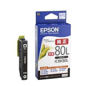 エプソン ICBK80L 純正インクカートリッジ(ブラ...