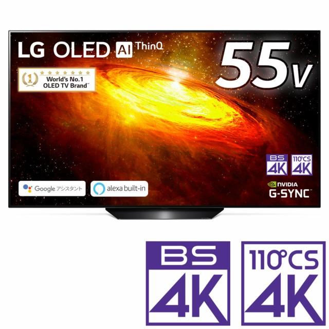 LGエレクトロニクス 55V型 有機ELパネル 地上・BS...
