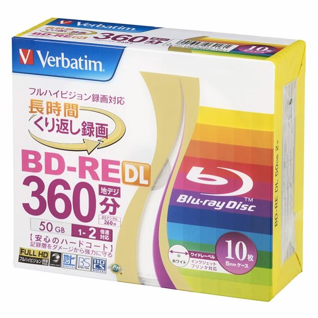 バーベイタム VBE260NP10V1 2倍速対応BD-RE DL 10...