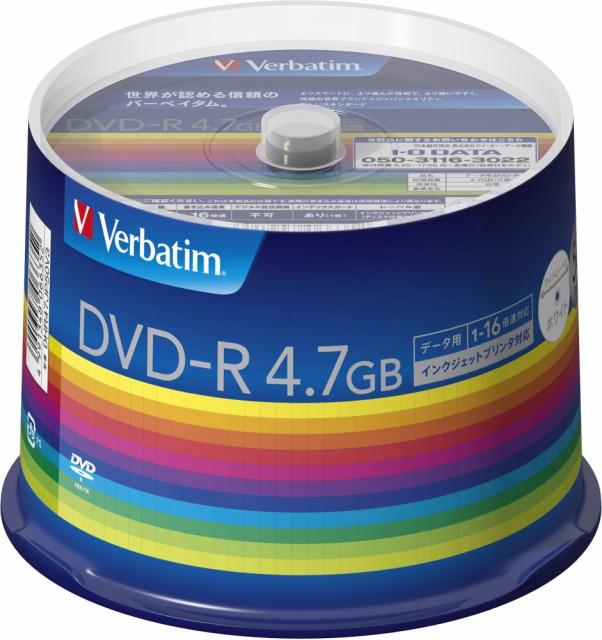 バーベイタム DHR47JP50V3 データ用16倍速対応DVD...